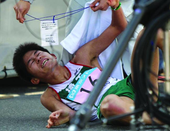 Yuki Kawauchi, Tokyo Marathon 2011. Fot. Getty Images/ Flash Press Media