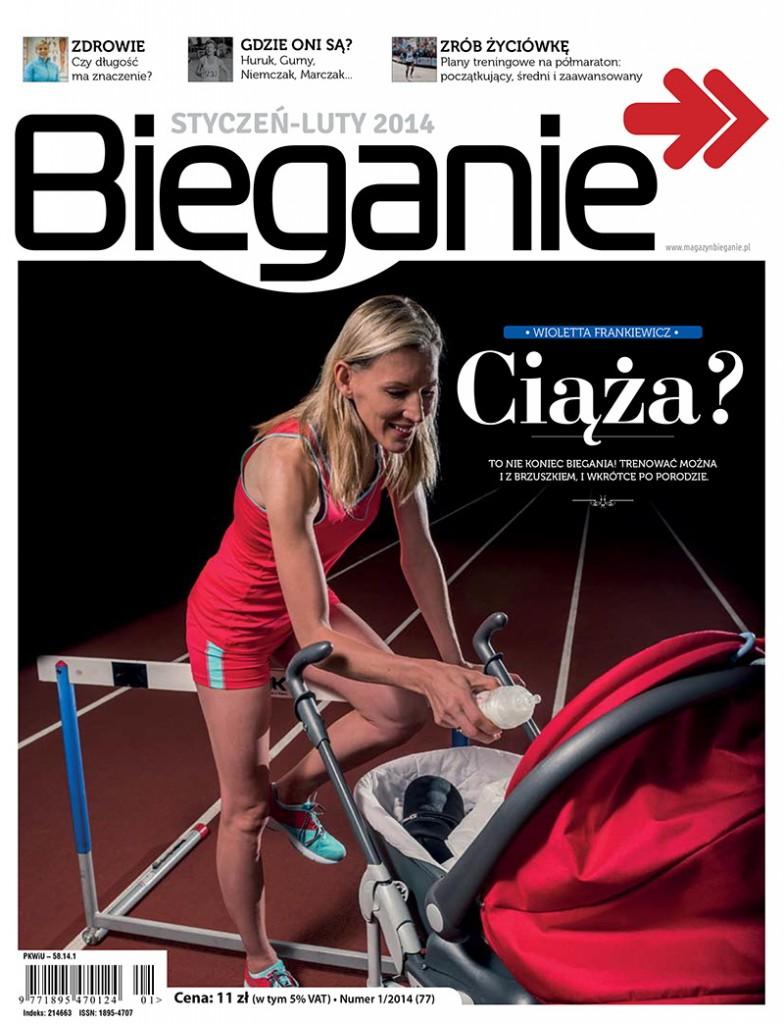 Okładka magazynu Bieganie styczeń-luty 2014