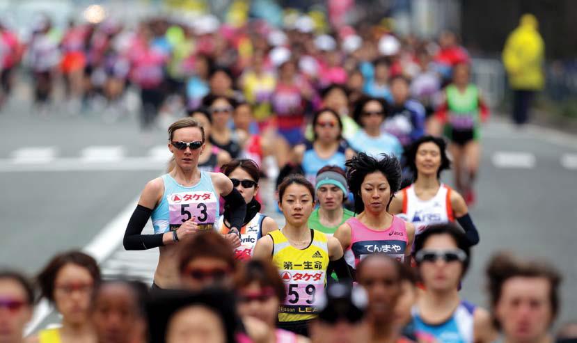 Maraton w Yokohamie - jedna z niewielu elitarnych imprez bez udziału mężczyzn. Fot. Photorun.net Archer Nicky
