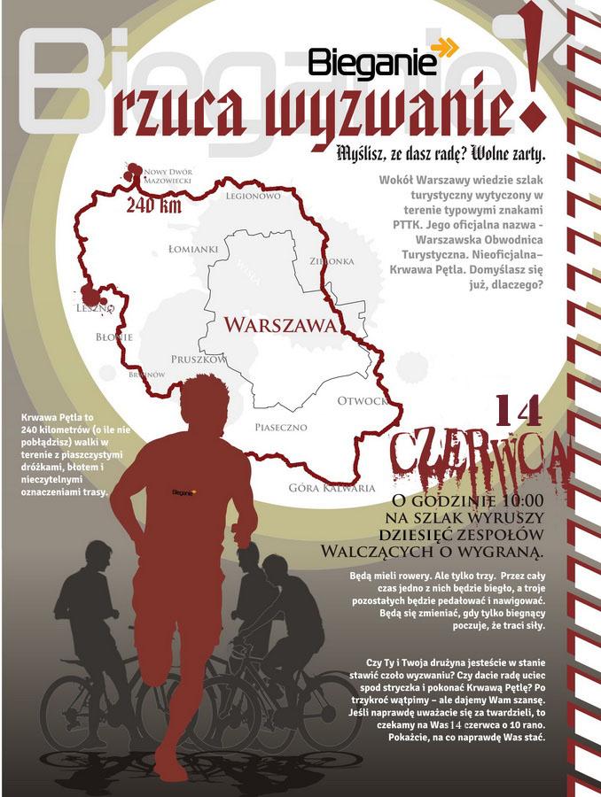 Krwawa Pętla Bike and Run 2014. Rys. Krzysztof Dołęgowski