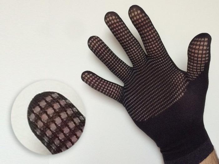 flux-glove