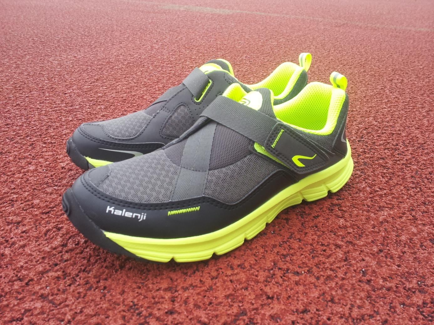 Buty do biegania dla dziecka Kalenji 2