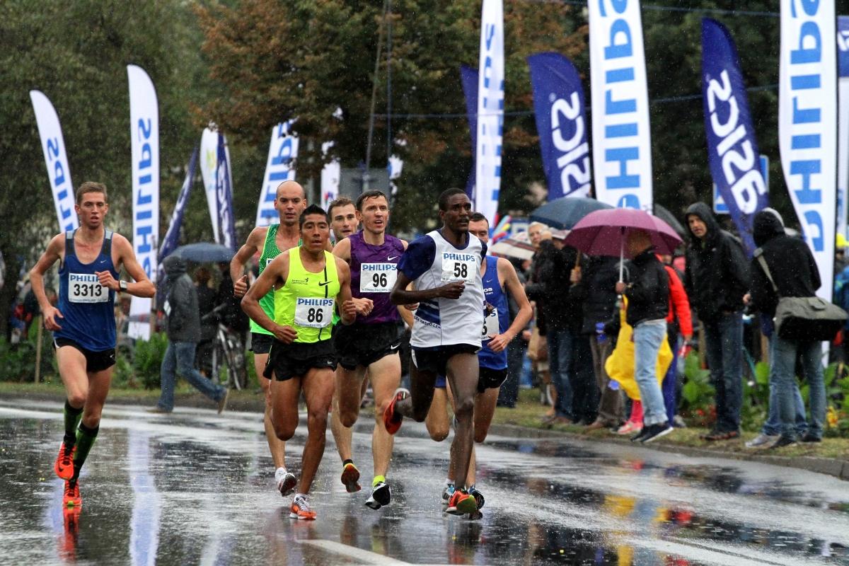 Philips pila polmaraton