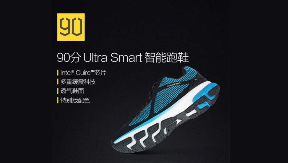 90-minutes-ultra-smart-sportswear-shoes-04