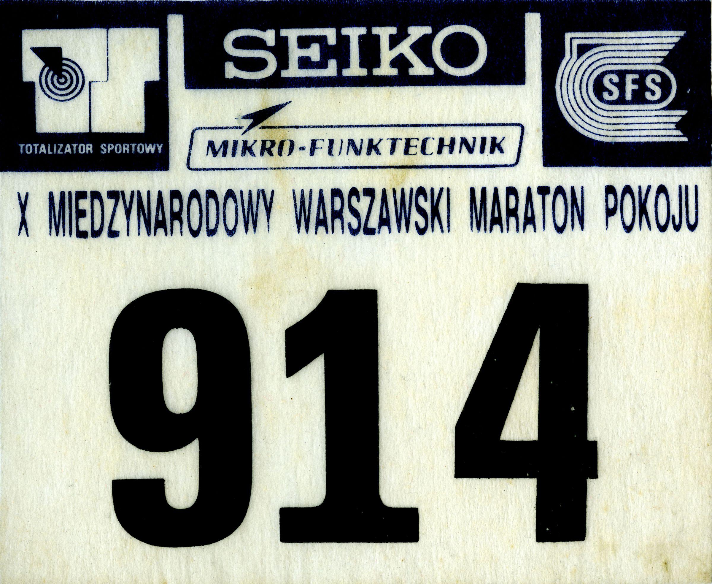 1988-numer