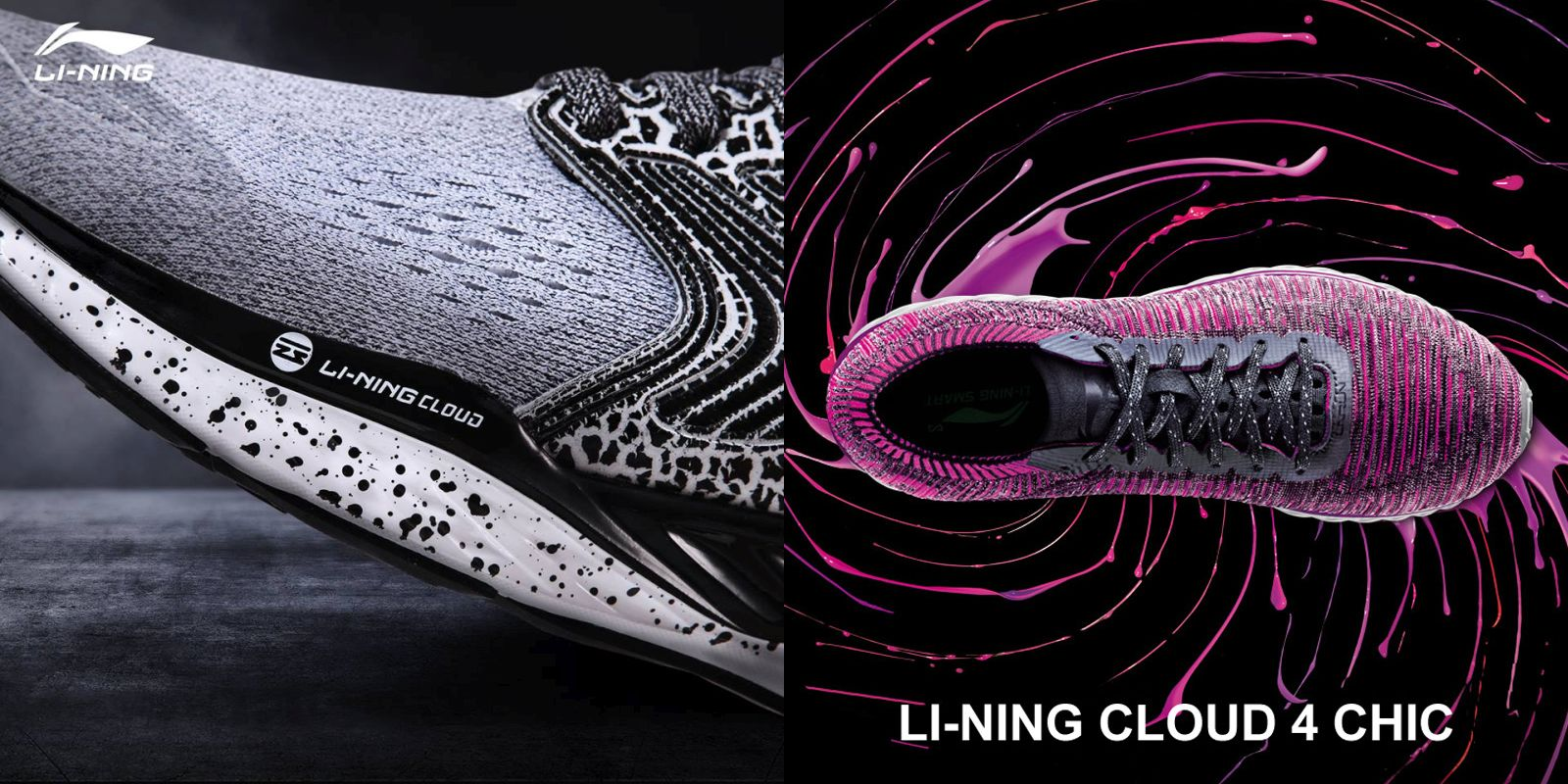 li-ning-cloud