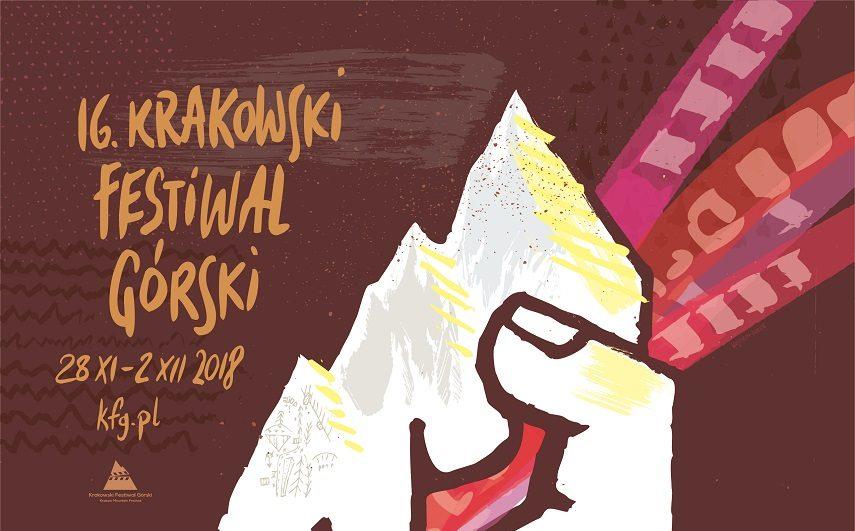 kfg2018-plakat-sponsorzy
