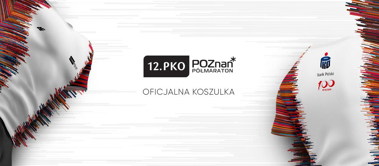 koszulka1220x535
