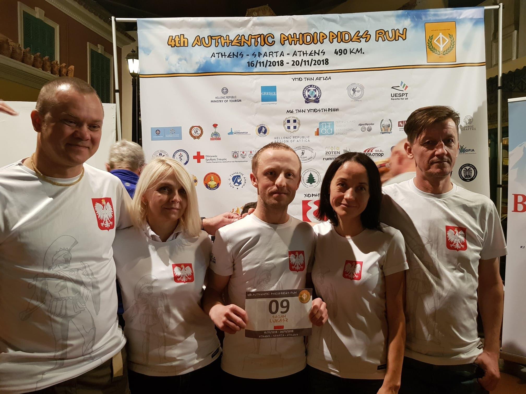 Łukasz Sagan (w środku) fot: archiwum prywatne